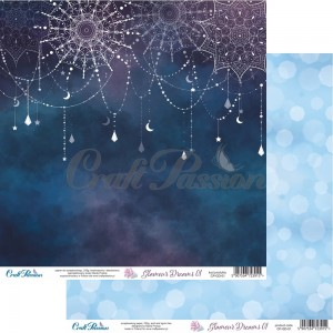 Glamour Dreams 01 - scrapbooking paper 12''x12''
